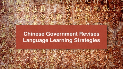 20131210tu-chinese-government-language-learning-strategies-960x540