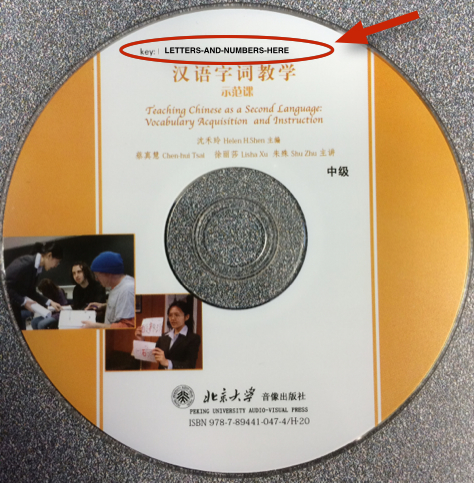 20140310mo-teaching-chinese-as-a-second-language-vocabulary-aquisition-and-instruction-cd-dvd-disc-key-474x483